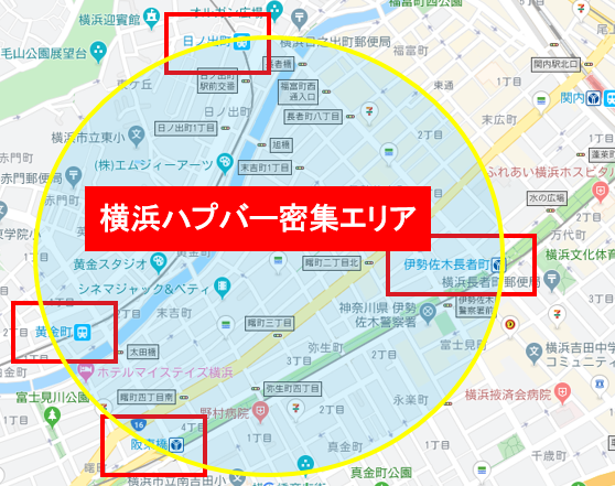 横浜ハプバー密集地帯